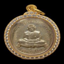 เหรียญหลวงปู่ทิมเจริญพร2เนื้อเงินเลข59