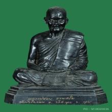 พระบูชา หลวงปู่ชอบ ( 92 ปี ฐานเหลี่ยม )