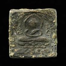 เหรียญหล่อหลวงปู่ศุข วัดปากคลองมะขามเฒ่า พิมพ์ข้างอุ