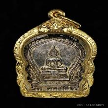 เหรียญหลวงพ่อโสธร พิมพ์เสมา เนื้อเงิน ปี 2494