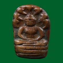 พระนาคปรกใบมะขามหลวงปู่ศุข วัดปากคลองมะขามเฒ่า