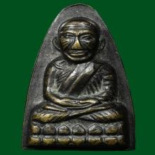 หลวงปู่ทวด หลังหนังสือใหญ่ (เสาอากาศ) ปี 2505