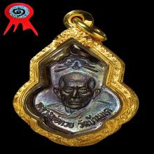 เหรียญหลวงพ่อกวย ออกวัดเดิมบาง ทองแดงรมดำ สภาพสวยครับ