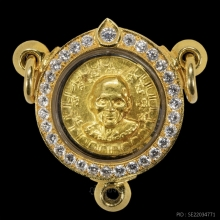 ตลับยาหม่องเล็ก หลวงพ่อเต๋ บุทองคำ ปี2507