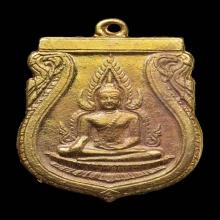 เหรียญชินราชอินโดจีน กะไหล่ทองเดิมๆ