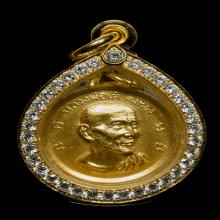 เหรียญหลวงพ่อเต๋ หลังสมเด็จย่าปี12(ทองคำ)