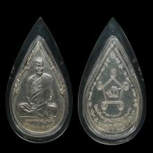 เหรียญหยดน้ำ 90ปี หลวงปู่ชอบ 2534 เนื้อเงิน