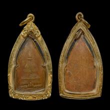 เหรียญพระธาตุศรีสองรัก รุ่นแรก
