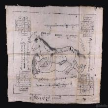 ผ้ายันต์ม้าเสพนาง(ยุคต้น) ครูบาต๋า วัดบ้านเหล่า จ.เชียงใหม่