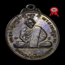 เหรียญหลวงปู่ทิมวัดละหารไร่ออกวัดยายร้า สวยแชมป์ๆ