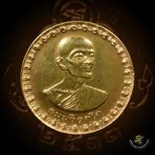 เหรียญโภคทรัพย์พิมพ์ใหญ่เนื้อทองคำสภาพสวยสร้างเพียง 169 องค์