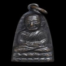 พระหลวงปู่ทวด พิมพ์หลังตัวหนังสือเล็ก(มีหู) ปี2505