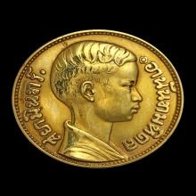 เหรียญนิวัติพระนคร รัชกาลที่8 เนื้อทองคำ