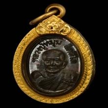 เหรียญเม็ดแตง หลวงปู่หมุน วัดบ้านจาน