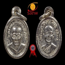 เหรียญเม็ดแตงหลวงปู่ทวด บล็อคหน้าโดเรม่อน ปี 2508