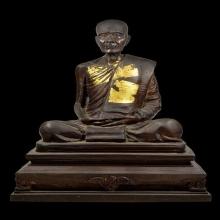 พระบูชา รูปเหมือนหลวงปู่โต๊ะ ปี 2524 ขนาด 5.9 นิ้ว