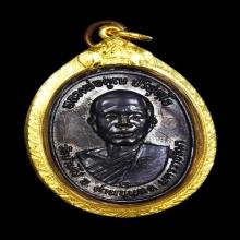 เหรียญหลวงพ่อคูณ ปี2517 บล็อกนวะ(ไหล่จุด) นิยมสุด มีจาร