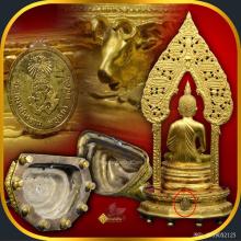 พระบูชานิรันตราย วัดเสนาสนารามราชวรวิหาร อยุธยา ปี 36