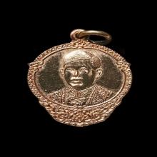 เหรียญ ในหลวงรัชกาลที่ 10 เนื้อนาก