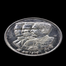 เหรียญ 3 มหาราชกู้ชาติ เนื้อเงิน ลพ.วราห์