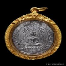 เหรียญพระพุทธชินราชหลวงปู่ศุข ออกวัดโพธาราม จ.ราชบุรี