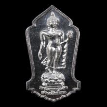เหรียญพระพระพุทธเจ้าเปิดโลก หลักเมือง