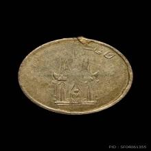 เหรียญพระพุทธชินราช ลพ.อ่ำ วัดวงษ์ฆ้อง