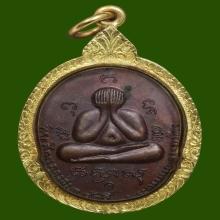 เหรียญ ปิดตา ปี24 เนื้อทองแดง พร้อมทอง หลวงพ่อสาคร