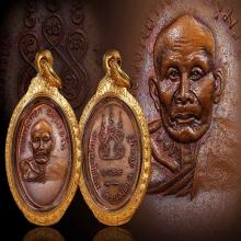 เหรียญ ลพ.ทอกรุ่นแรก ปี ๒๔๙๙ บล๊อกนิยม