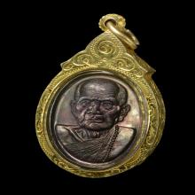 เหรียญเล็กหน้าใหญ่ หลวงปู่หมุน ฐิตสีโล เนื้อทองแดง