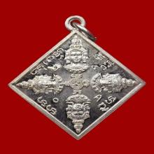 เหรียญพระพรหมสี่หน้าหลวงพ่อไสว วัดปรีดาราม เนื้อเงิน