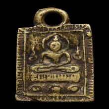 เหรียญหล่อหลวงปู่ศุข วัดปากคลองมะขามเฒ่า พิมพ์บัวเล็บช้าง