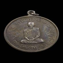 เหรียญในหลวงทรงผนวช รุ่นแรก2508 เนื้อเงินบล็อคนิยมห่วงเชื่อม