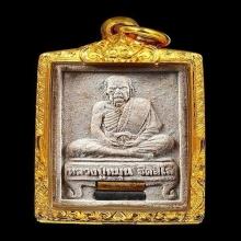 พระผงนั่งตั่ง หลวงปู่หมุน ฝังตระกรุด ทองคำ-เงิน