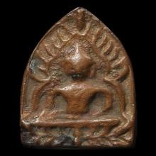 เหรียญหล่อชินราชเนื้อทองแดง หลวงพ่อขัน วัดนกกระจาบ