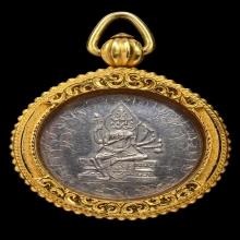 เหรียญพรหมกลม เนื้อเงิน ปี 2518 หลวงปู่สี (ศรี) วัดสะแก