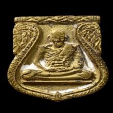 เหรียญหล่อ เสมาสองหน้า ปี 2522 หลวงปู่ดู่ สร้าง 40 เหรียญ