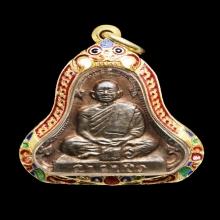 เหรียญระฆัง 2 จุด ปี 2514 เนื้อนวโลหะ พระอาจารย์ฝั้น อาจาโร