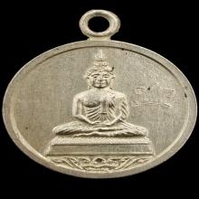 เหรียญพระพุทธโสธรหลวงปู่ทิมเนื้อเงิน