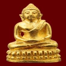 พระช้ยสุคโต เนื้อทองคำ  หลวงปู่ม่น วัดเนินตามาก ปี2534