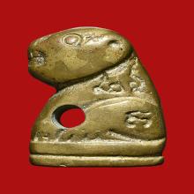 เสือรุ่น4 ลพ.วงษ์ วัดปาริวาส ปี2512