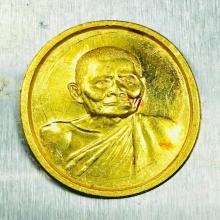 เหรียญหลวงปุ่แหวน ทองคำ