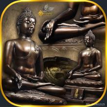 พระบูชาพระพุทธวชิรมงกุฎ วัดมกุฎกษัตริยาราม ปี 40