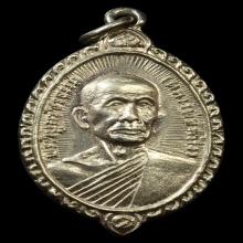 เหรียญเจริญศรี เนื้อเงินหลวงพ่อสว่าง วัดท่าพุทรา