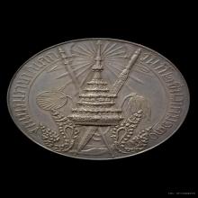 เหรียญบรมราชาภิเษกรัชกาลที่6 ร.ศ.130