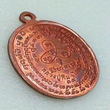 เหรียญปรกไตรมาส อุสั้น หลวงปู่ทิม วัดละหารไร่ ปี 2518