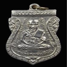 เหรียญ ลพ.ทวด วัดช้างให้ รุ่น3 ปี2504 พิมพ์ช้างปล้อง