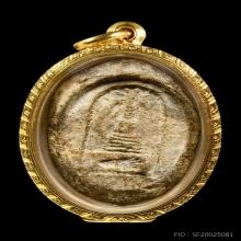 หลวงปู่ทวด พิมพ์กรรมการใหญ่ วัดพะโคะ ๒๕๐๖