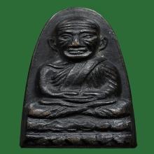 หลวงปู่ทวด หนังสือเล็ก ว. ปี2505 สวย เดิม แท้ดูง่าย