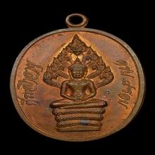 เหรียญปรกไตรมาสอุยาว หลวงปู่ทิม วัดละหารไร่